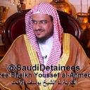 Sheikh Youssef al-Ahmad