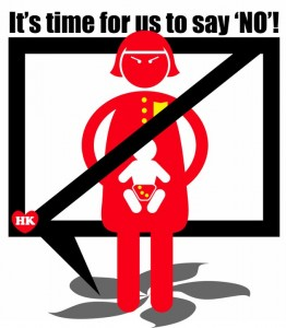 "The profile picture of Facebook group ""Say No to Mainland pregnant women giving birth in Hong Kong!"""