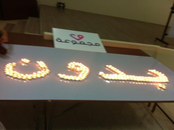 """""""Група 29"""", правозащитна група от кувейтски активисти, фокусирани върху правата на бидун, пуснаха тази снимка в подкрепа (публикувано от @al29ela)"""