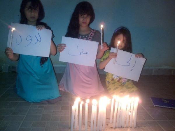 """Три момичета държат табелки """"Докога ще бъдем без гражданство?"""" (публикувано от @7MODQ8)"""