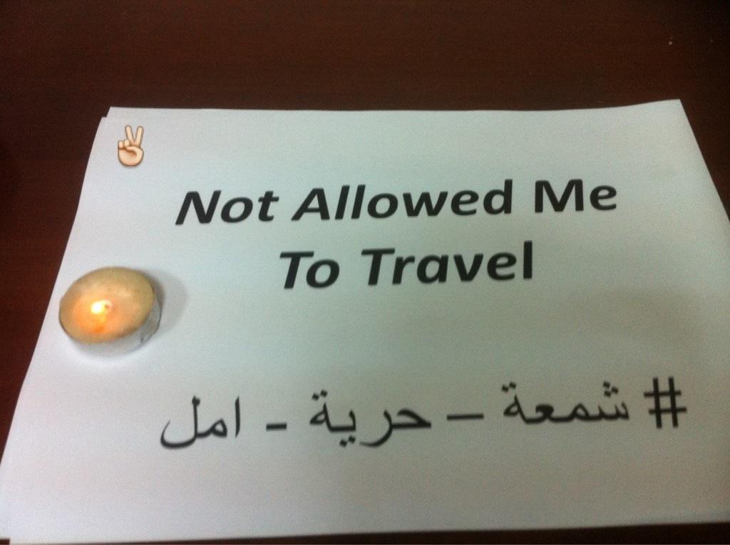 """""""Не ми позволяват да пътувам"""" с хаштага на кампанията"""