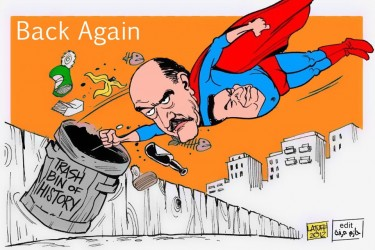 Cartoon of Omar Suleiman by Carlos Latuff with changes by Hazem Arafa.