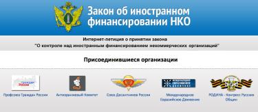 Screenshot of podkontrol.ru