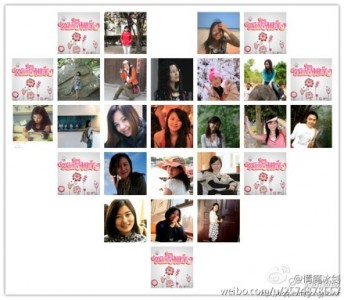 Online marriage matchmaking event poster. Image from Weibo account