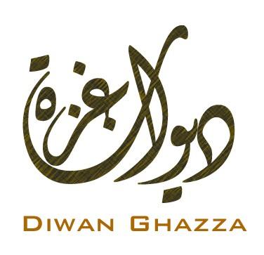 Logo di Diwan Ghazza