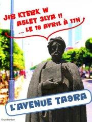 L'avenue ta9ra