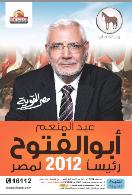 Aboul Fotoh Poster