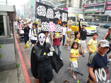 Anti-nuclear energy protest in Taipei, April 30, 2011. Photo contributed to this post by James Yang under CC: BY-NC-SA
