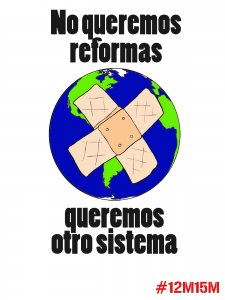 """""""Не искаме реформи... Ние искаме друга система"""""""