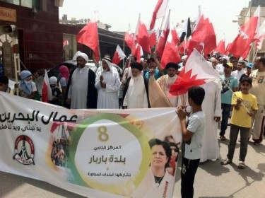 Demonstration in Barbar, Bahrain. Image by Twitter user @bahrainiac14.