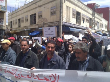 Demonstration in Khouribga, Morocco. Image by Twitter user @__Hisham.