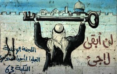 Murales a Rafah, Striscia di Gaza sul tema del ritorno a casa dei rifugiati palestinesi