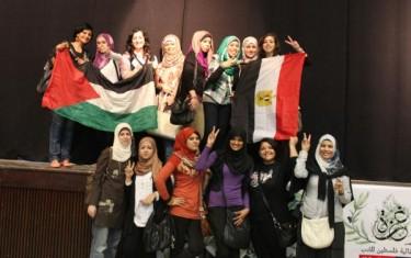 Blogger e utenti Twitter partecipano al PalFest. Immagine di @tamer_ps