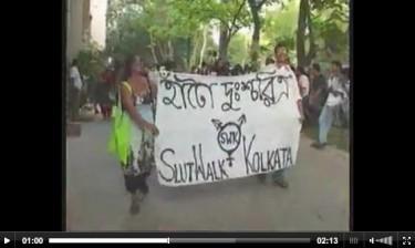 স্লাটওয়াক কলকাতা ২০১২।