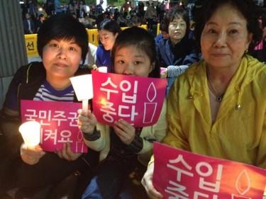 Protest photo