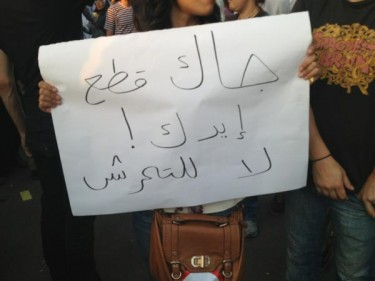 May your hand be severed. No to sexual harassment, reads a sign held at the protest. Photograph by Sarah El Deeb