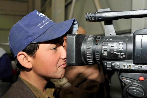 Afghanischer Junge