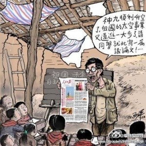 Artist Ah Ping's cartoon