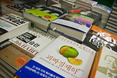Books for sale in Seoul
