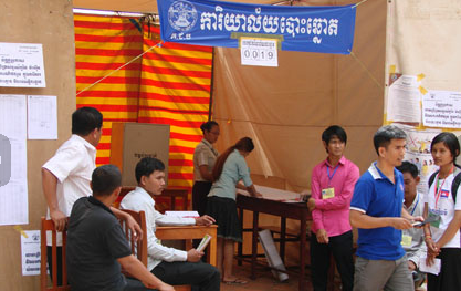 Commune Election Day. Photo from National Election Committee website