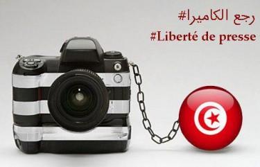Камера във вериги. Снимка от Nawaat.org
