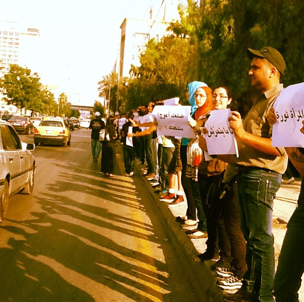 Amman, June 25, 2012. Human chain for dignity.<br />Photo by KarmaT.