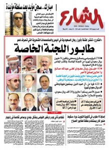 Al Share news paper's front page on June 3rd