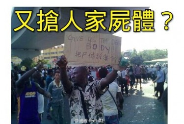 "Protester holding a placard which reads ""Give us the dead body!!!"". Image via Facebook User Konchog Yeshe."
