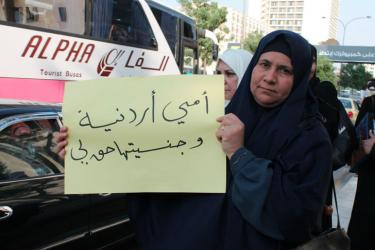 Madre in Giordania