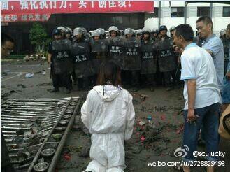 donna a Shifang
