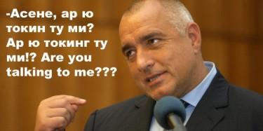 Карикатура како Борисов се обраќа на Генов со цитат од филмот Таксист