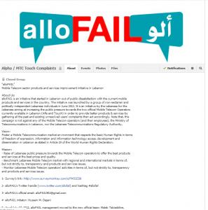 Screenshot of AlloFail Facebook Group