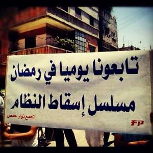 Bashar Soap Opera