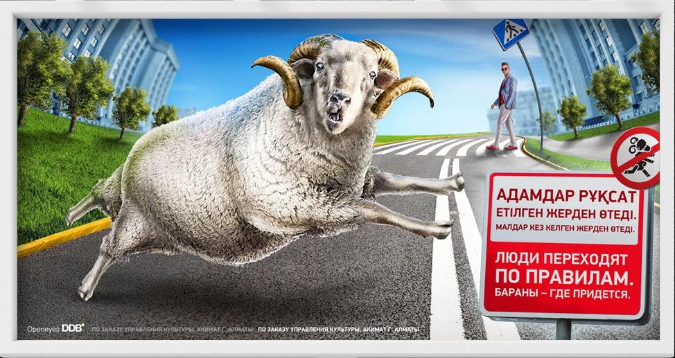 Един от рекламните банери в Алмати. Снимка от Културният център в Алмати, ползвана с позволение.