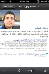 Screenshot of the tweet which called Saudi female athletes prostitutes