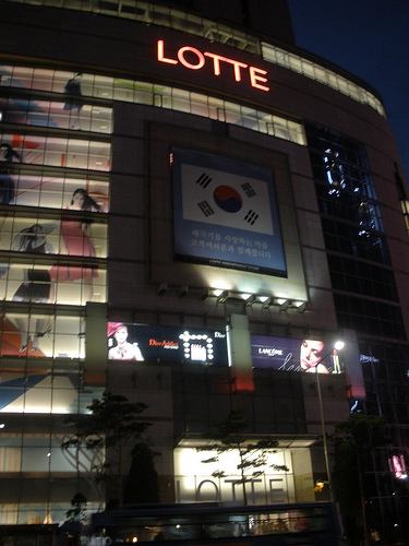 Image of Lotte Mart, by Flickr User Diatherman (CC-BY-NC-SA 2.0)
