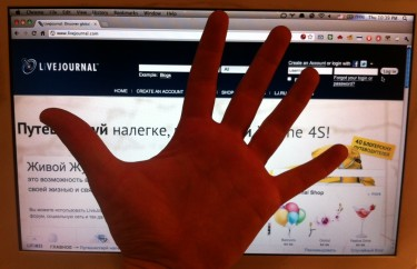 Netis Telekom, with roughly 6,000 subscribers in Yaroslavl, has cut off access to the popular blogging platform LiveJournal. Photo by author.