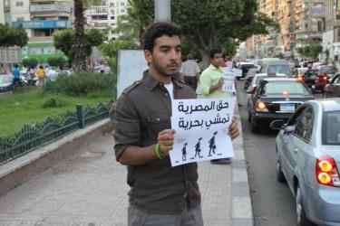 Protesta contro le molestie sessuali