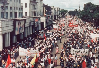 Crowd protesting during the 1988 uprising.
