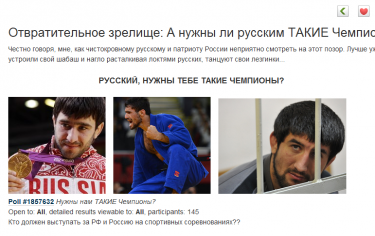 Russia: Ugly Side of Olympic Nationalism · Global Voices