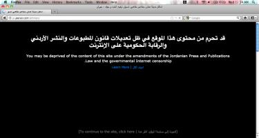 Screen shot of the Jeeran homepage in black