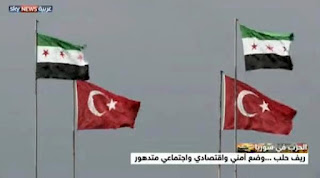 Syrian independence Flag in Turkey