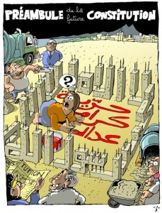 "A woman writes ""freedom, justice and dignity"" on the floor. She is surrounded by the Islamic Shahada in the shape of cement walls. Via this caricature published on June, 10 _Z_ criticizes <a href=""http://globalvoicesonline.org/2012/06/18/tunisia-final-draft-of-new-constitution-preamble-causes-controversy/"">final draft of the new constitution</a> preamble which he says ""stinks with an identity obsession""."