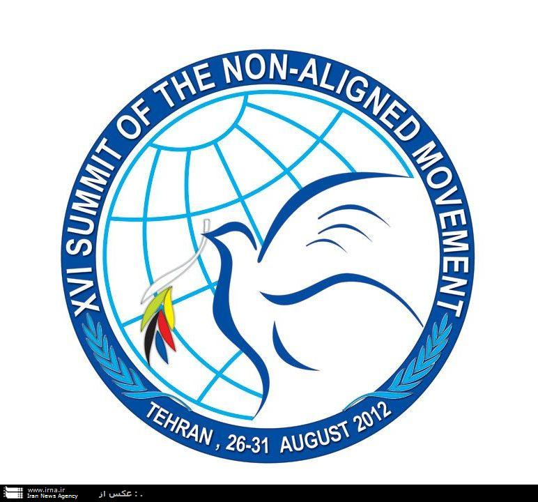 Logo for the XVI Summit of the Non-Aligned Movement. Source: IRNA. Public Domain.