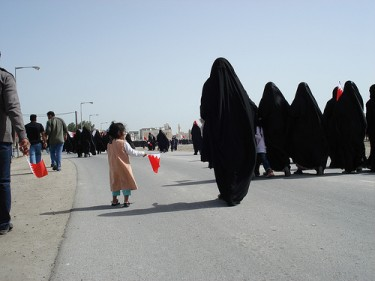 Bahraini women at the forefront of anti-government protests which started in Bahrain in February 2011