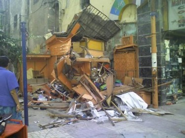 What is left of Hameedo's bookshop on Prophet Danial Street in Alexandria