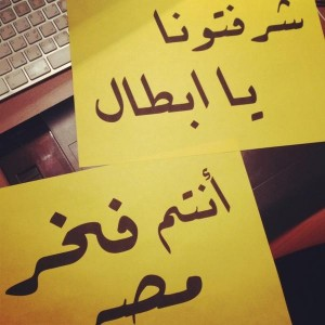 @MonaMcloof shares the signs she will take with her to welcome Egypt's delegation to the paralympics