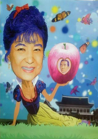 A parody of Park Guen-Hye uploaded by Twitter user @fishnote. The image mocking Ms. Park as a princess holding a poisoned apple with her father's face on was originally a poster created by a South Korean Pop Artist, Lee Ha. Lee faced a light penalty for violating the election law for posting this image in several places.