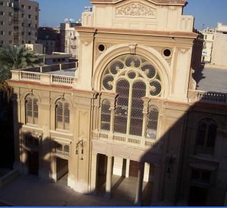 Eliyahu Hanavi Synagoge in Alexandrien
