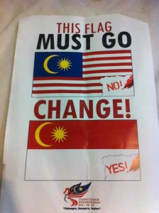 The current Malaysian flag above the proposed new flag design. Photo from blog of Aeshah Adlina